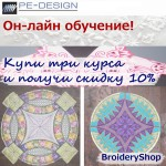 skidka_kursy_pe-design