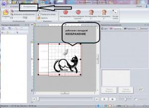 pe-design_baz_3