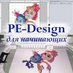 pe-design_baz_min