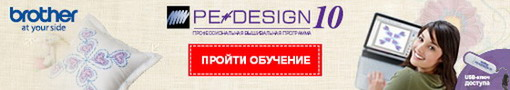 broidery_pe-design_button