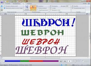 kurs_shevroni_pedesign_1