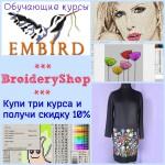 embird_skidky