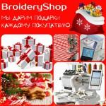 podarky_broideryshop