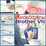 acessorii_brothervr