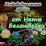 kursi_wilkom_individual