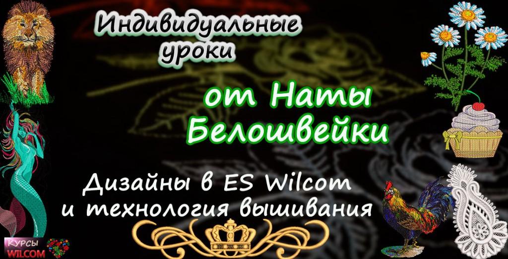 kursi_wilkom_individual_0
