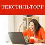 actia_textiltorg