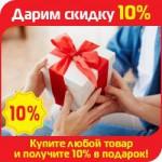 aktia_textiltorg
