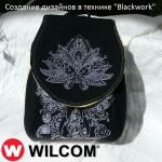 kurs_wilcom_blackwork