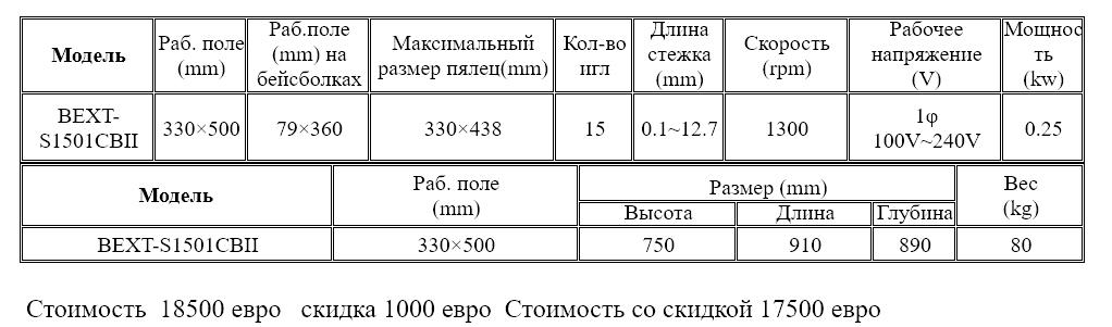 barudan-1