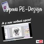 photostitch-pe-design