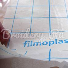 Изображение GUNOLD Filmoplast™ (Фильмопласт) шир:0.85м