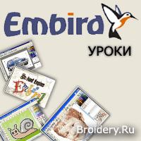 Уроки Embird. Рамка вокруг дизайна