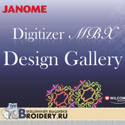 Design Gallery в программе Digitizer