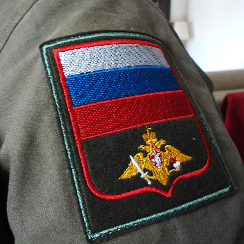 Машинная вышивка: Шеврон Сухопутных Войск РФ